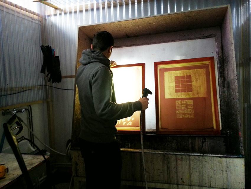 Workshop sérigraphie à l'atelier La presse purée à Rennes, rinçage des écrans après insolation