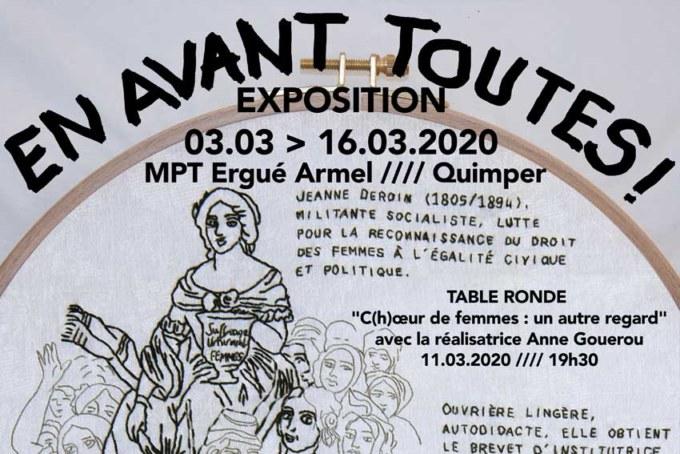 Affiche pour l'exposition de Marie-Claire Raoul[En avant toutes !] à la MPT Ergué Armel à Quimper du 3 au 16 mars 2020